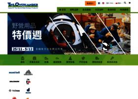 overlander.com.hk