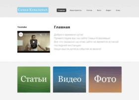 ovladimirk.ru