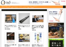 ovo.kyodo.co.jp