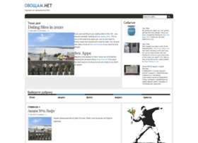 ovoscham.net