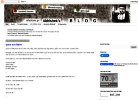 ovshake.blogspot.nl