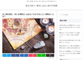 owakuri.com