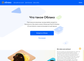 owamail.ru