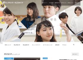 owc.ac.jp