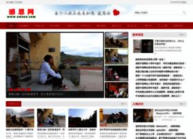 owecn.com