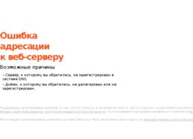 owl.com.ru