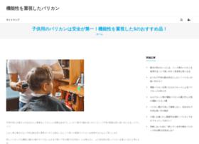 owlbooks.jp