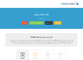 own0.com