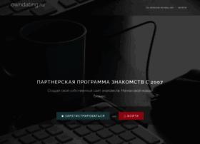 owndating.ru