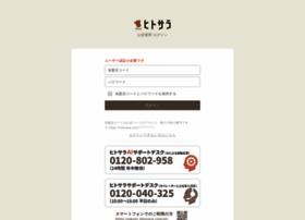 owner.hitosara.com