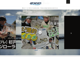 ownertv.jp
