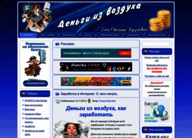 oxamitta.ru