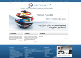 oxford-gjt.gr