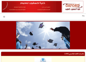 oxford-ye.com