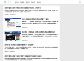 oxford.com.cn