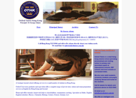 oxfordtutors.com.hk