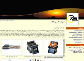 oxintelecom.niazerooz.com