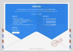oxl.cn