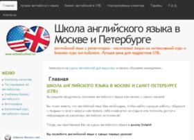 oxland-school.ru