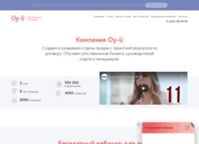 oy-li.com