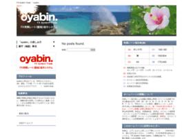 oyabin.net