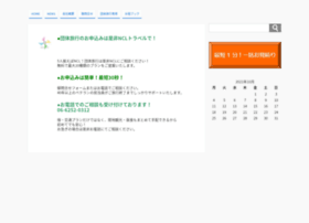 oyadobook.com