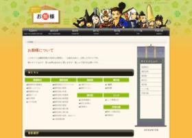 oyakatasama.com