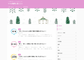 oyakudachi-shelly.com