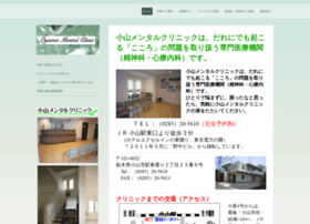 oyama-mental.com