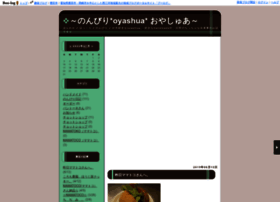 oyashua.boo-log.com