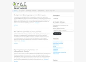 oyde.wordpress.com