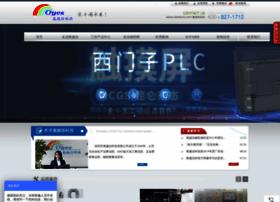 oyesplc.com