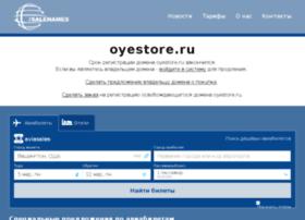 oyestore.ru