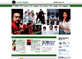 oyj.co.jp