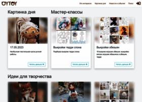 oytoy.ru