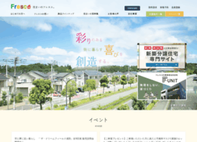 oyumino.co.jp