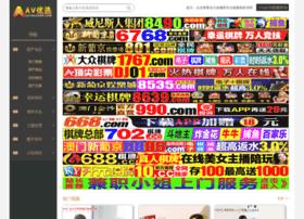 oyuncanavarim.com