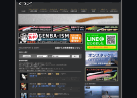 oz-tackle.jp