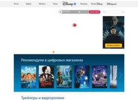 oz.disney.ru