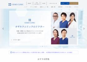 ozaki-clinic.com