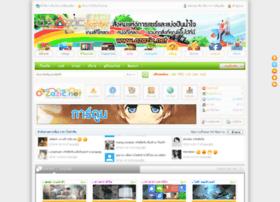 ozazic.net