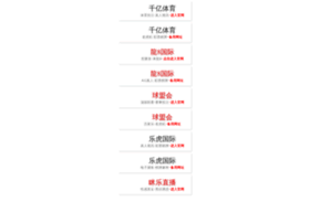 ozcakirprefabrik.com