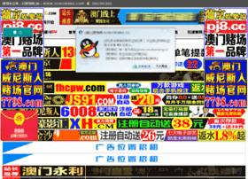 ozdogweb.com