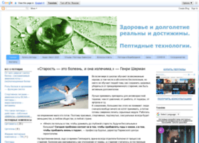 ozdorovlenie-peptidi.ru