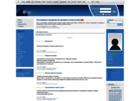 ozelenyavane.blog.bg