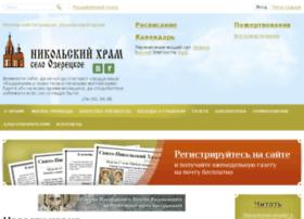 ozercy.meglance.ru
