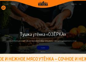 ozerka.ru