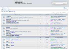 ozerki.net