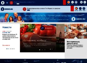 ozero.ru