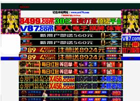 ozerorde.com